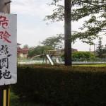 湯田川温泉 朝ミュージアムへ
