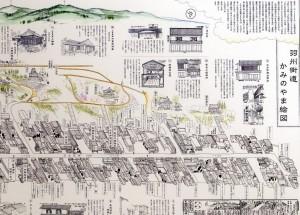 羽州街道かみのやま絵図 販売しています。