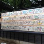 新湯の板塀プロジェクトを終えて
