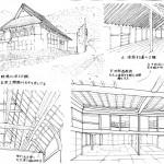 建築探偵レポート「楢下山田屋」が掲載に