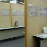 「羽州街道かみのやま絵図」が新聞紙面で紹介されました。